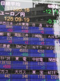 stock exchange in tokyo